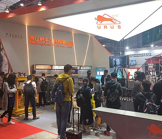 2018上海国际五金展